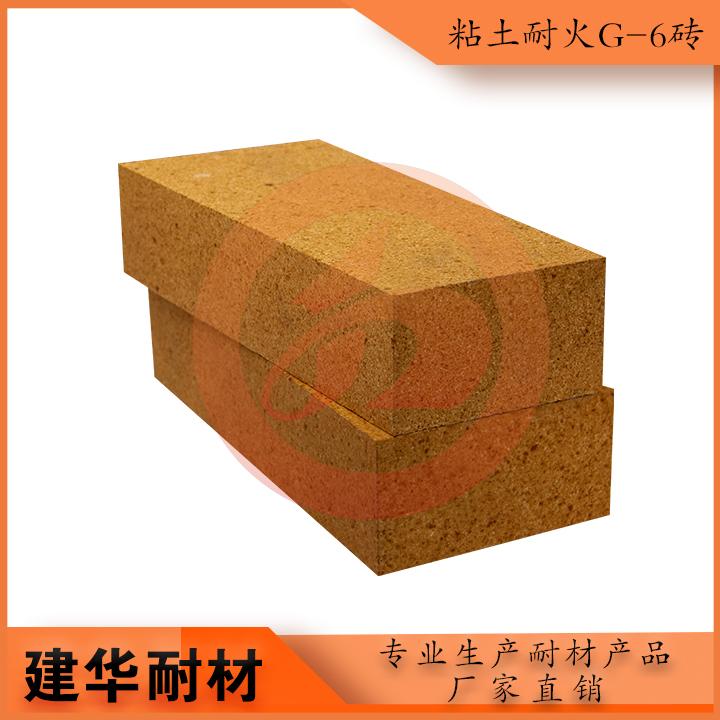 粘土耐火G-6砖