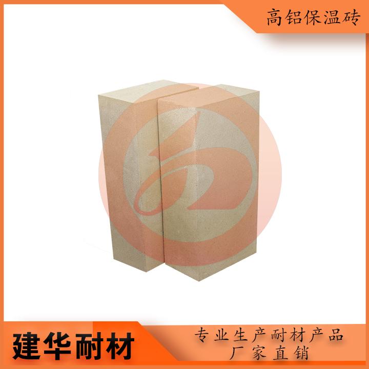 高铝保温砖
